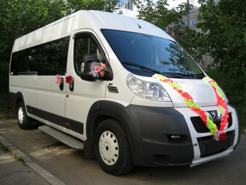 Заказ микроавтобуса мерседес-спринтер 23м в перми и пермском крае - фото 1