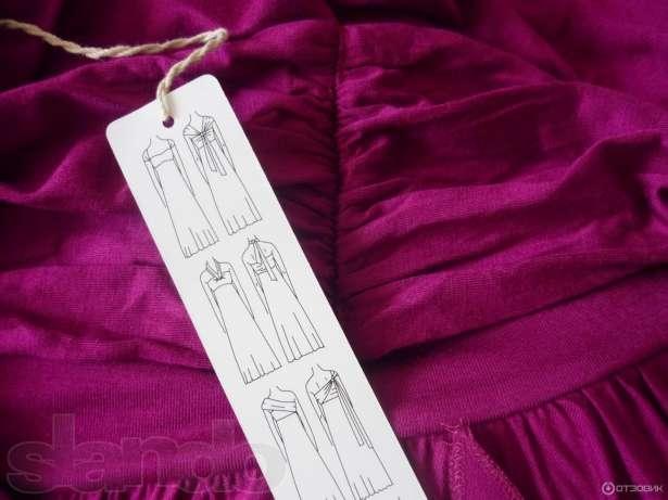 Платье трансформер орифлейм