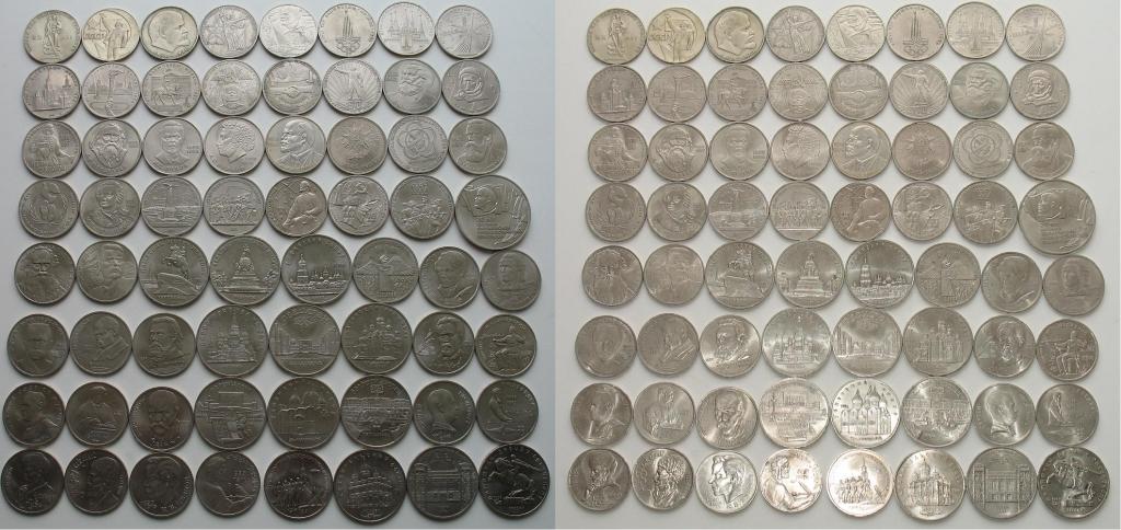 Продам листы для монет редкие монеты 1991 1993 стоимость
