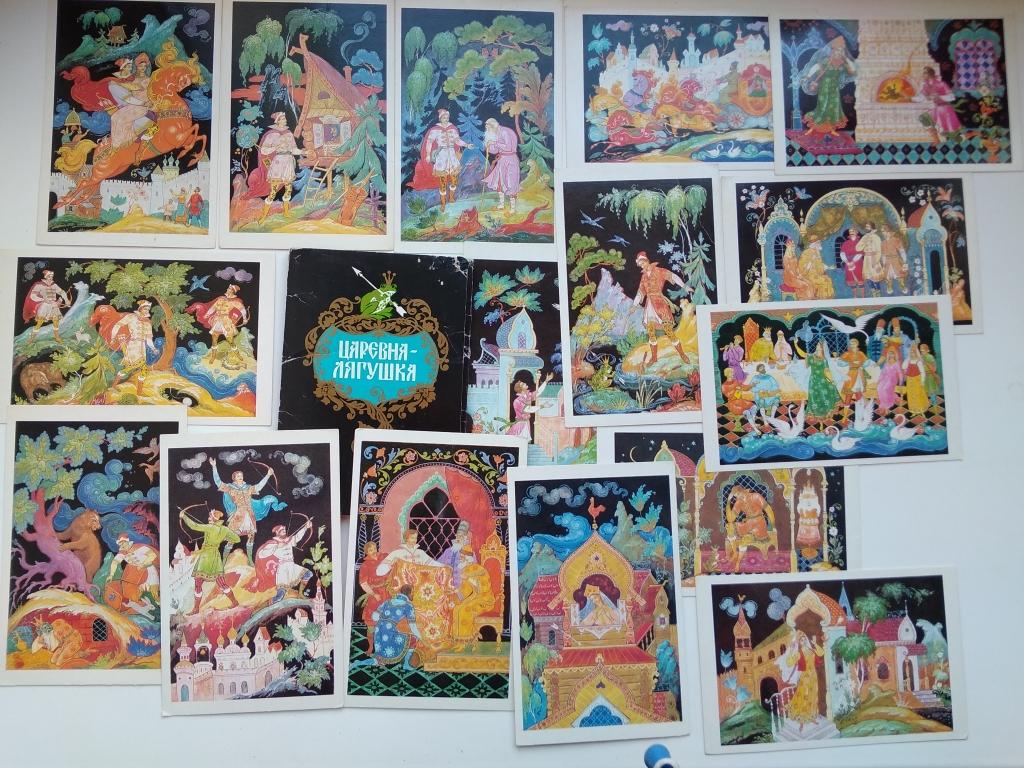 Картинки, открытки оптом в иванове
