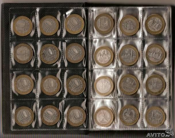 Юбилейные монеты иваново купить очки часовщика со сменными линзами