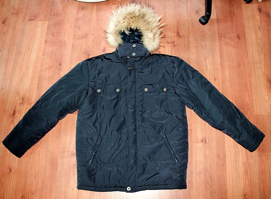 Куртки Normann Купить