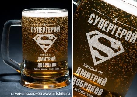 ... на кружках Фото на кружке Кружки с: ivbb.ru/viewtopic.php?f=649&t=260810&start=75