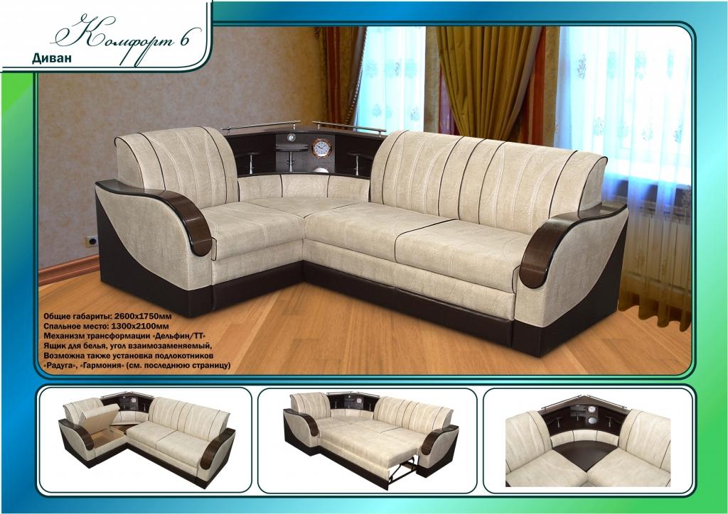 Мебельная Фабрика Диванов