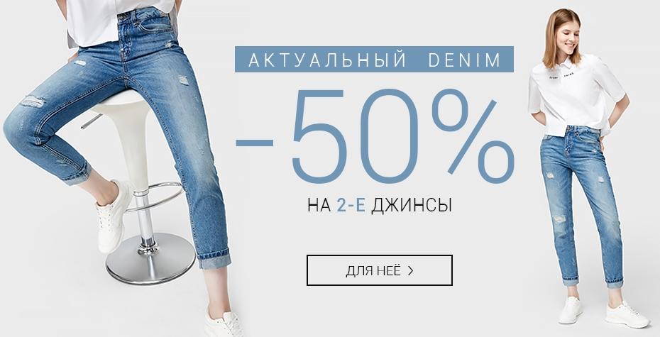 Интернет каталоги одежды спб