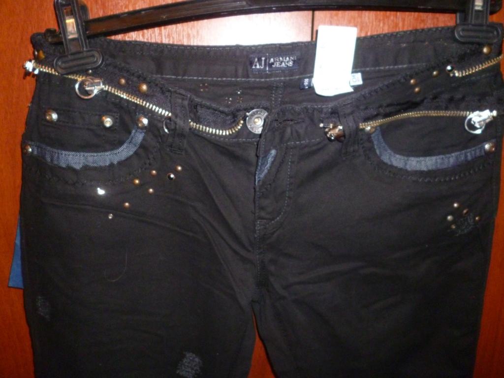 Выбор джинс доставка