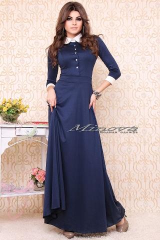Длинное Платье Осень Купить