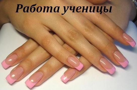 Фото ногти с розовым френчем