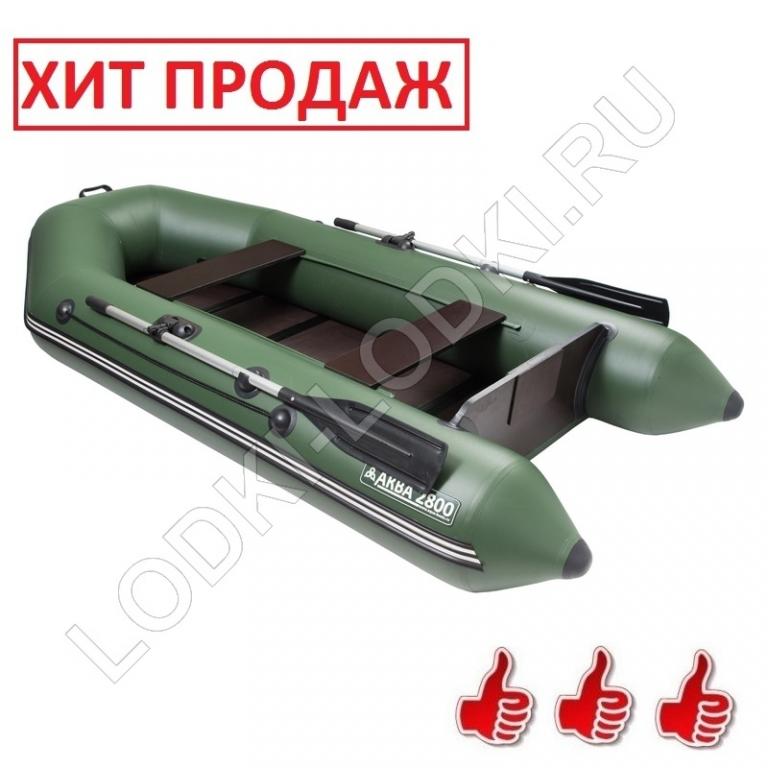 склейщик лодок пвх в спб