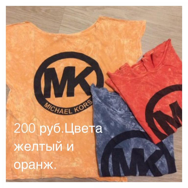 Как снять наклейку с футболки в домашних условиях 334