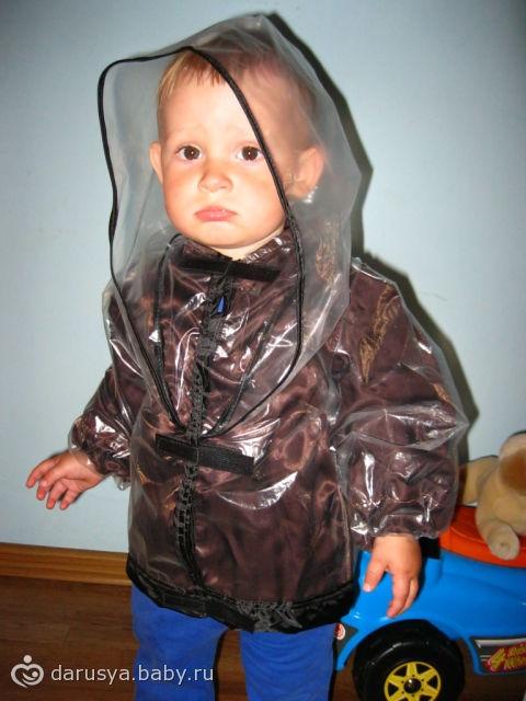 Сшить дождевик для ребенка
