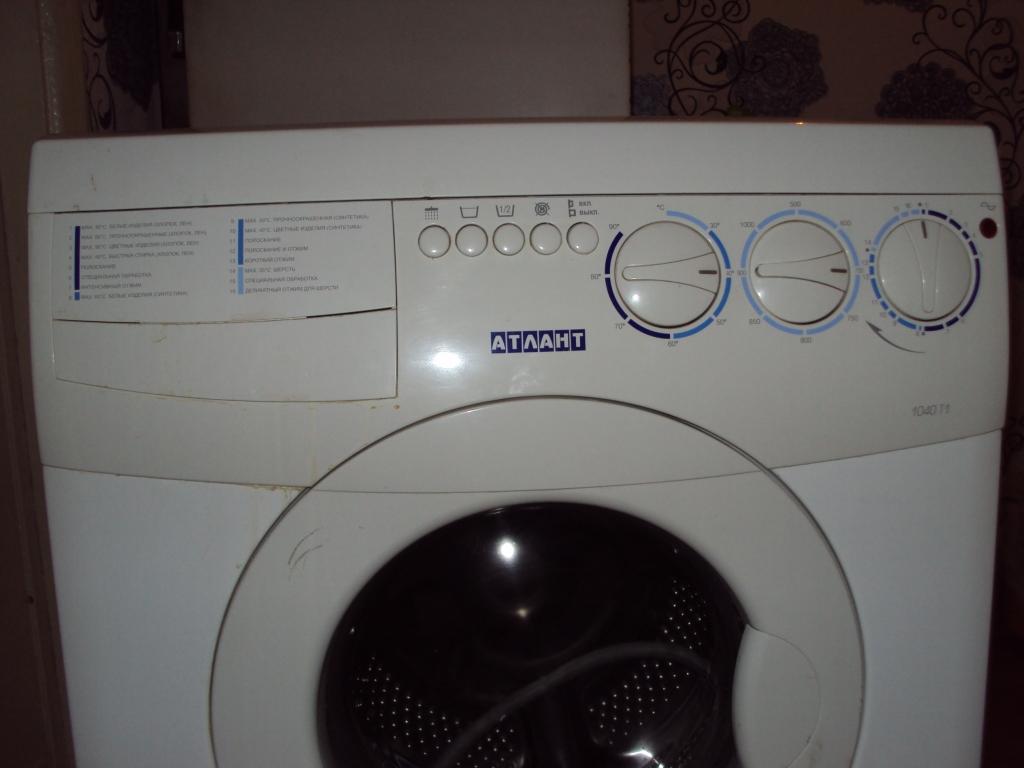 Инструкция по эксплуатации стиральная машина атлант 1040т1