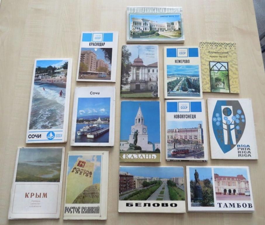 Днем, набор открытки с городами россии