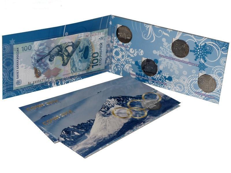 Альбом монеты 2014 2 бата