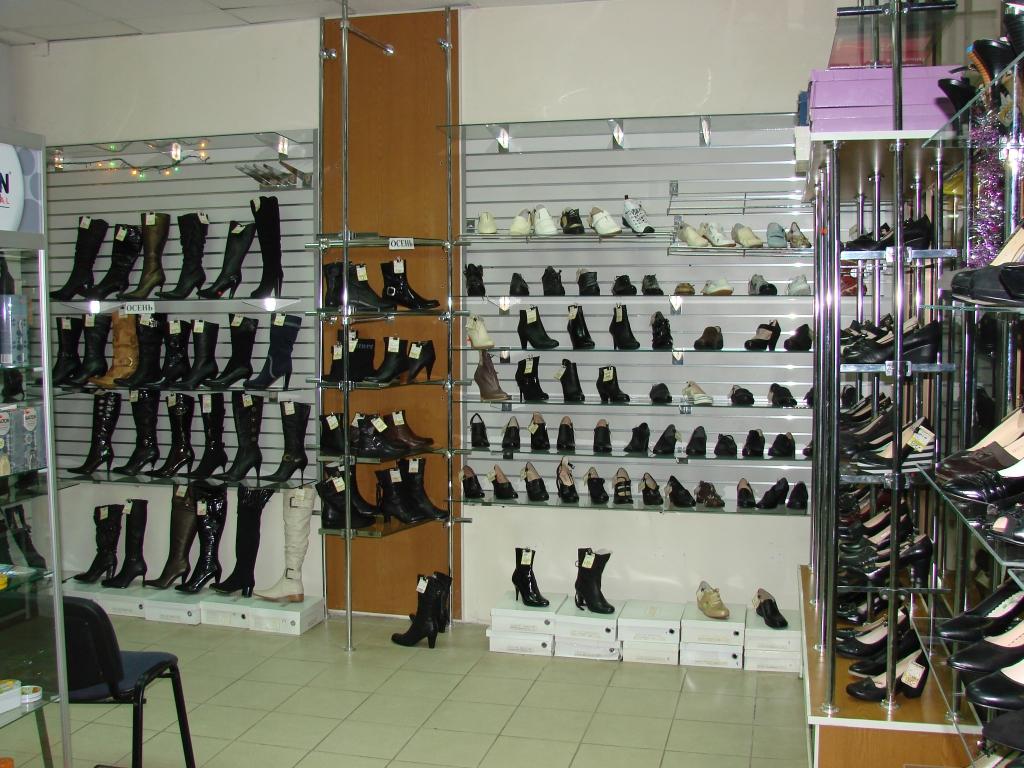Экспертиза обуви тюмень
