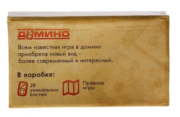 domino-eroticheskaya-igra