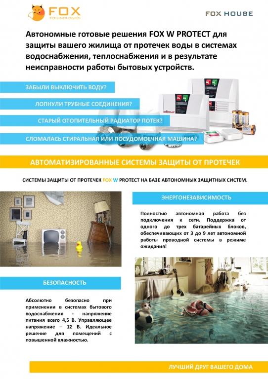 Дизайн рекламно-информационной продукции