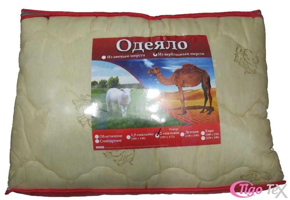 Одеяло верблюжье или овечье отзывы