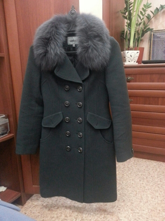 Пальто Драповое Зимнее