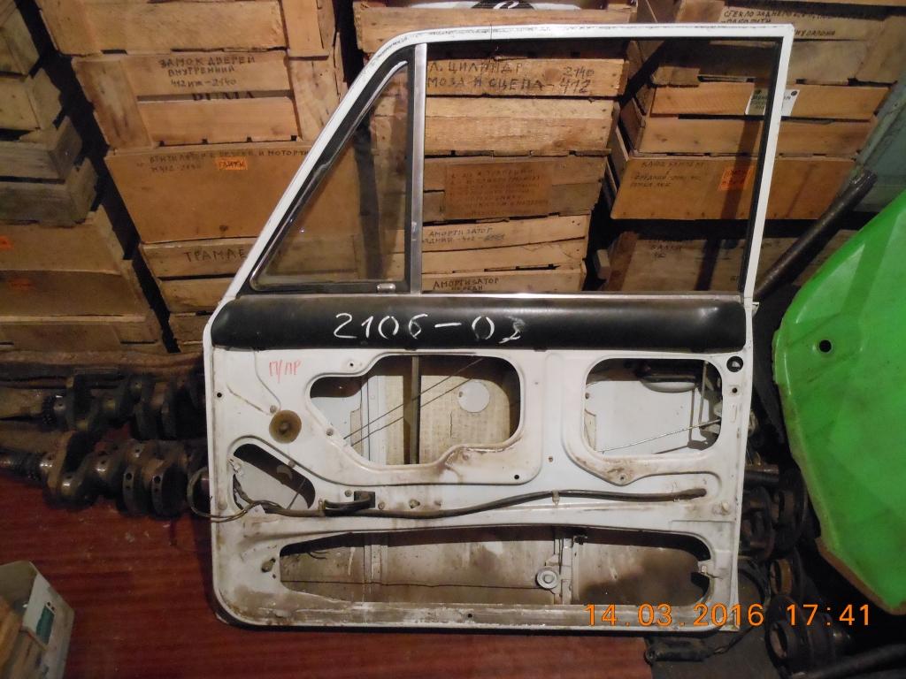 Ключ-съёмник масляного фильтра чашка D=12-76мм (Рено Логан)