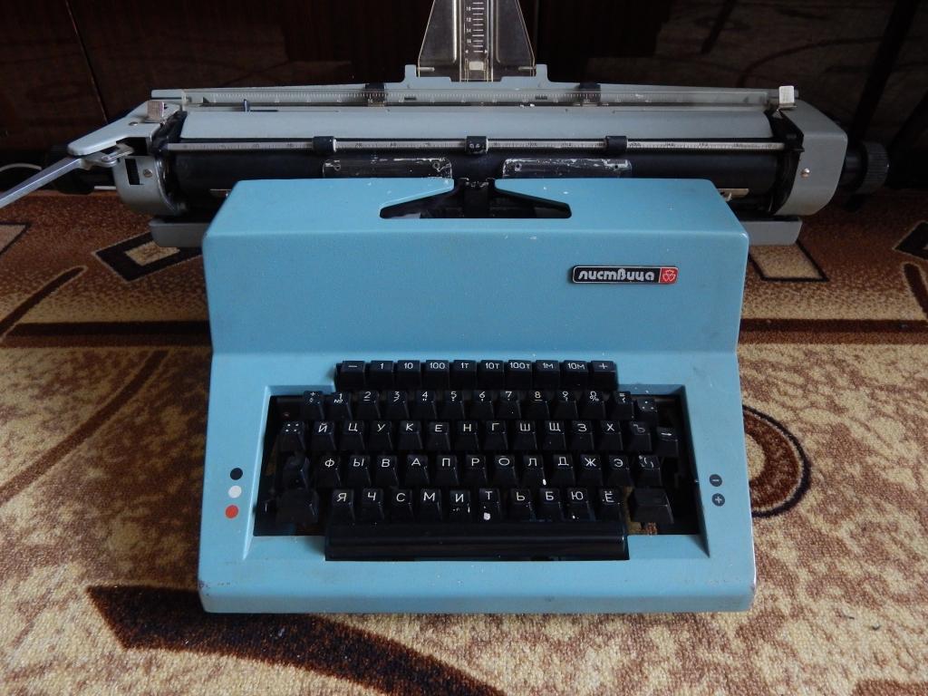 печатная машинка ятрань инструкция - фото 4