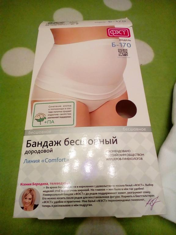 Бандаж фэст для беременных инструкция по применению 77