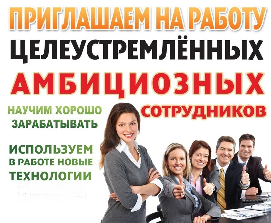 сайт для вакансий на работу Тевье