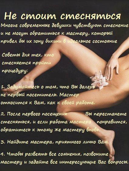 obyavleniya-intimnogo-haraktera-g