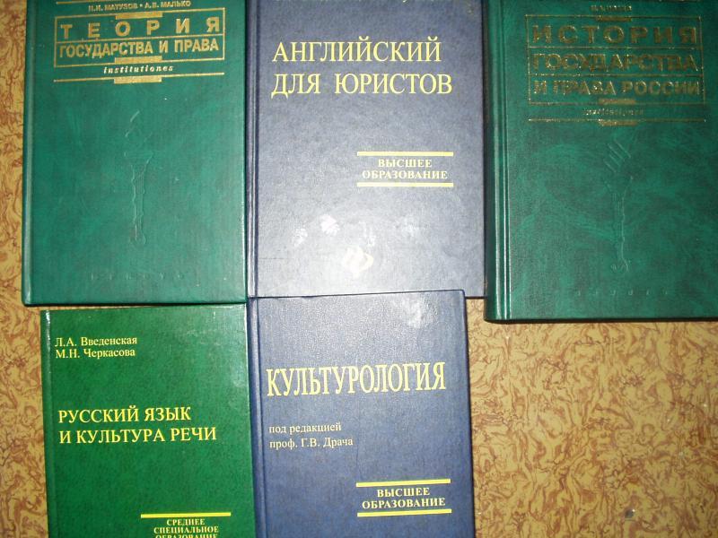 вузов культура язык технических гдз русскиц для речи и