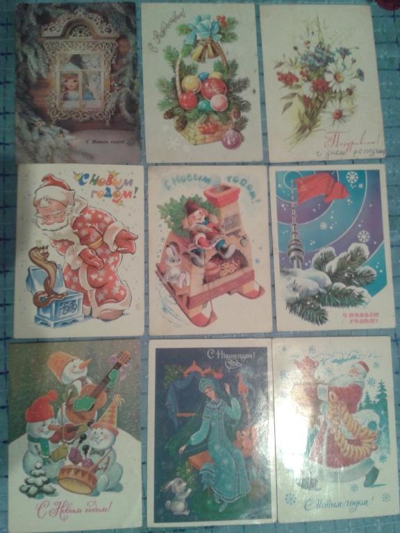 Сколько стоят открытки ссср цена 355