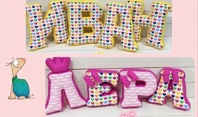 Шьём мягкие подушки-буквы своими руками