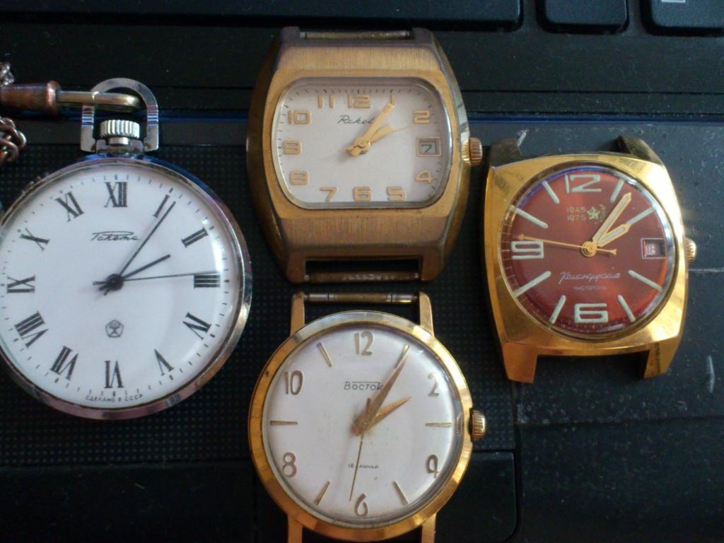 1) часы карманные Ракета со знаком качества ссср . идут . в отличном состоянии для своих лет . цена 2000 т/р 2) часы