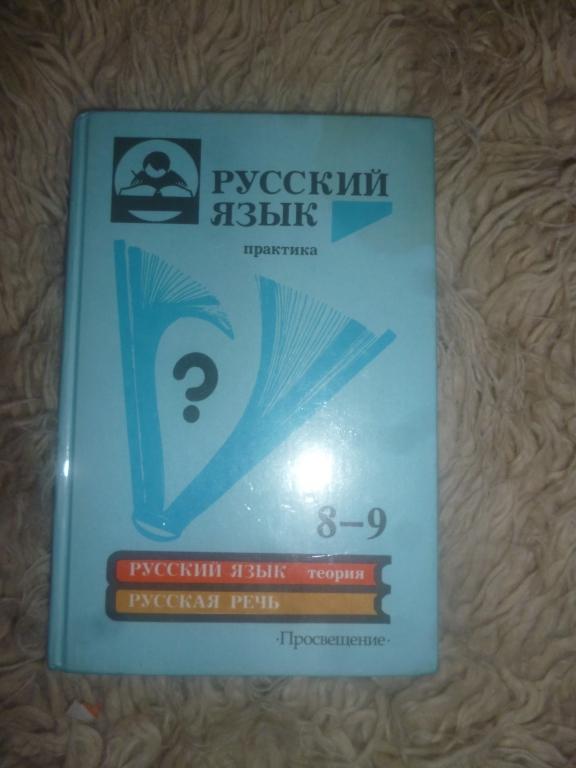 Ulp к учебнику литературы 10 класс лыссый
