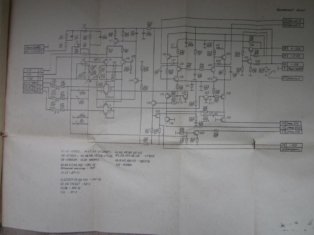 гетерадинный индикатор резонанса схема