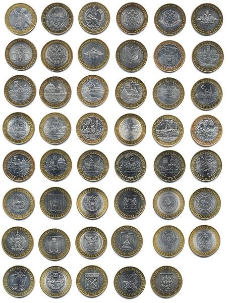 Юбилейные монеты иваново червонец золотой цена