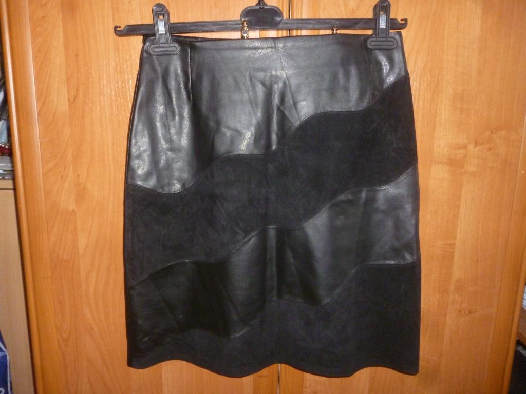 Сшить кожаную юбку