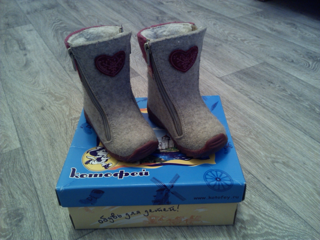 Ботинки из валенок своими руками 87
