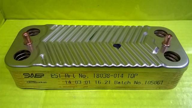 Теплообменник для нева 8224 Кожухотрубный конденсатор Alfa Laval CDEW-300 T Великий Новгород
