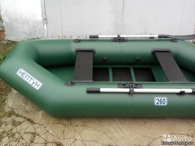 купить транец для лодки нептун к 260