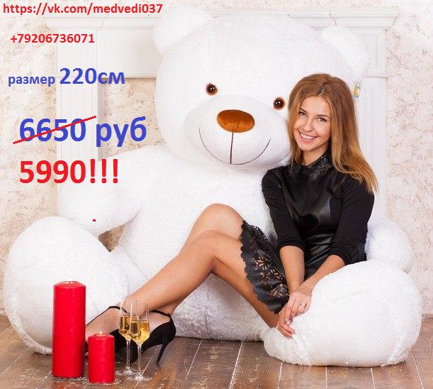 devushka-sebya-igrushkoy