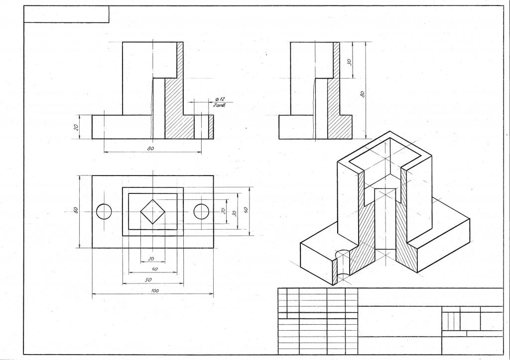 Создание ассоциативного чертежа детали по выполненной 29