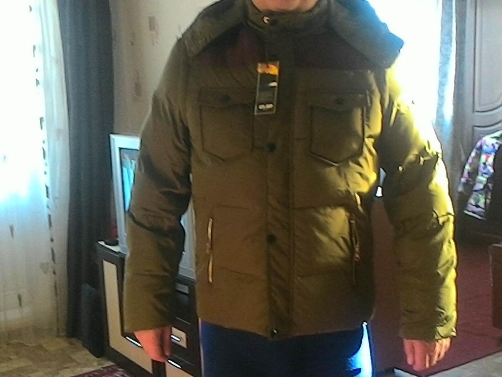 Куртки Купить Иваново
