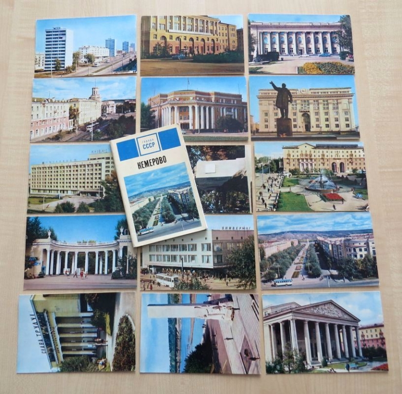 открытки города новокузнецк что делать
