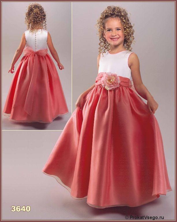 Длинное платье для девочек своими руками 175