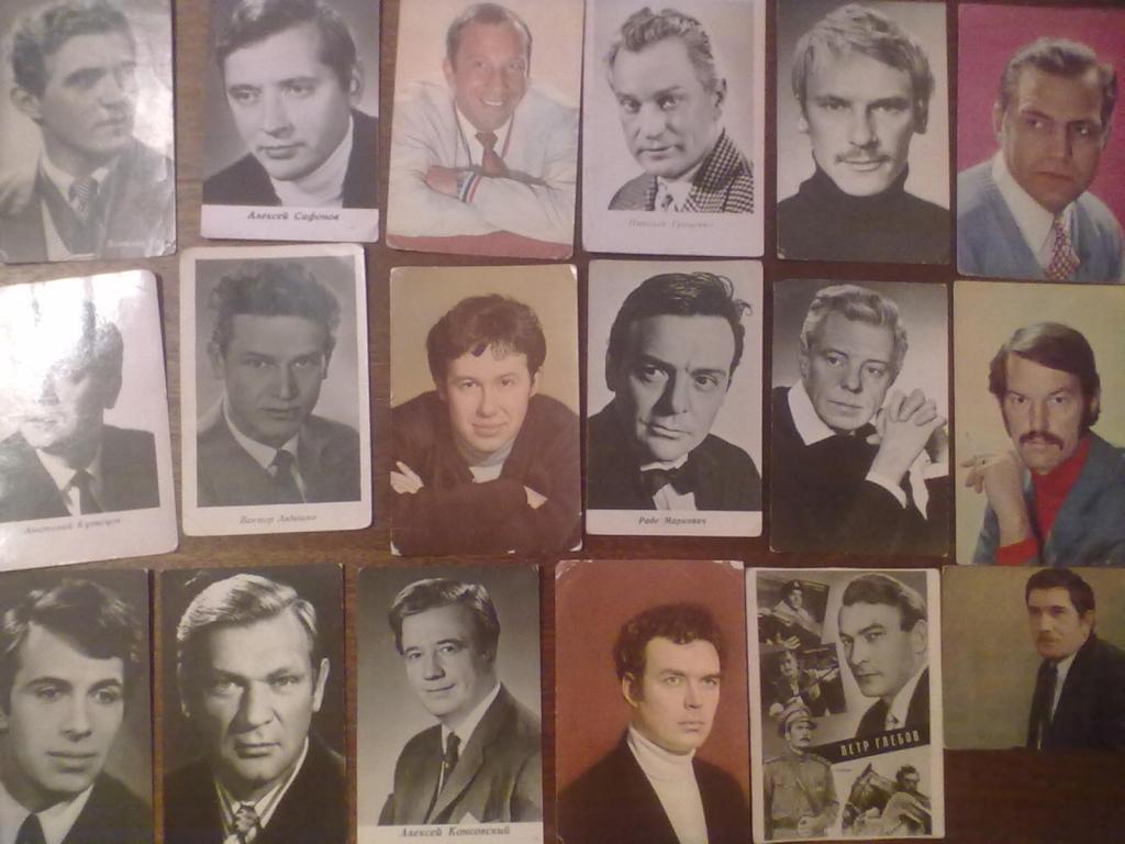 Поздравительных открыток, коллекция открыток с актерами