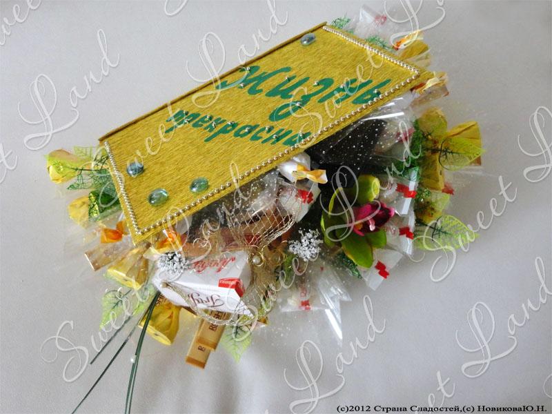 Книги из конфетных коробок
