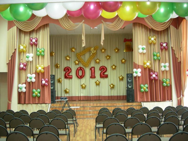 Украшение зала на выпускной 11 класс