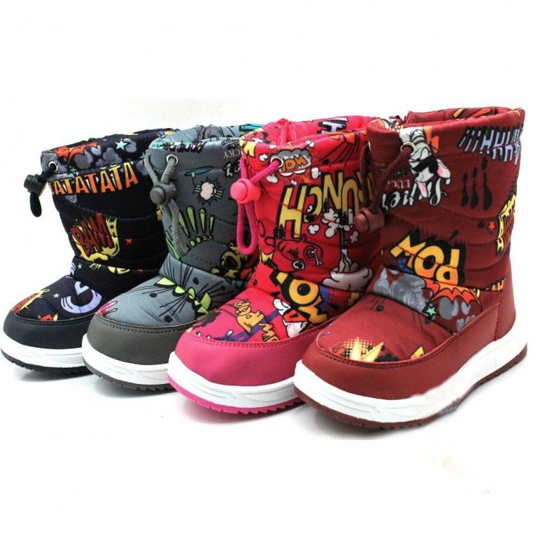 Зимнюю детскую обувь распродажа