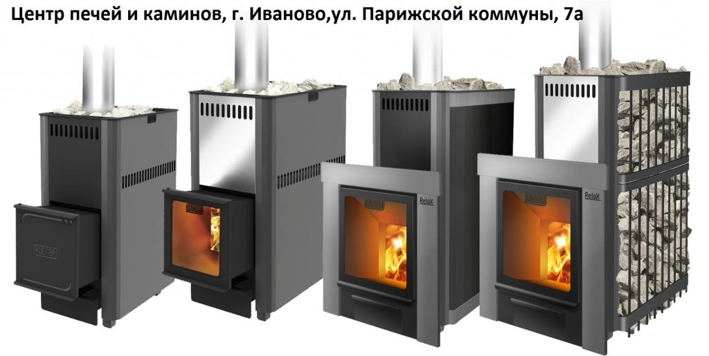 Дымоходы для печи в иваново противопожарные нормативы для дымоходов