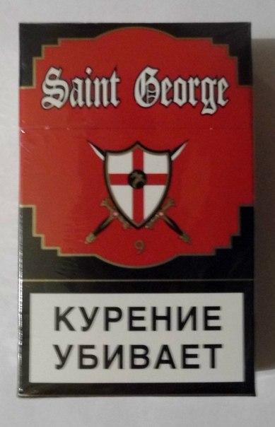 Long cigarettes Mild Seven centimeters